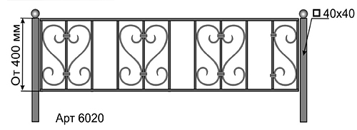 Ограда.  Арт. 6020