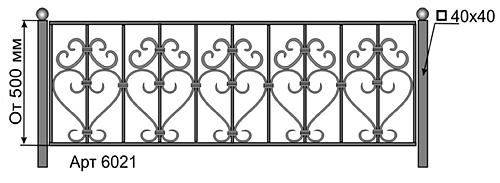 Ограда.  Арт. 6021