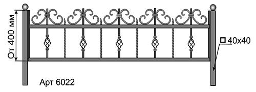 Ограда.  Арт. 6022