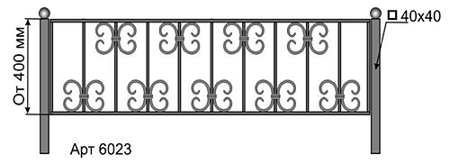 Ограда.  Арт. 6023