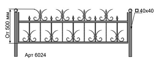 Ограда.  Арт. 6024