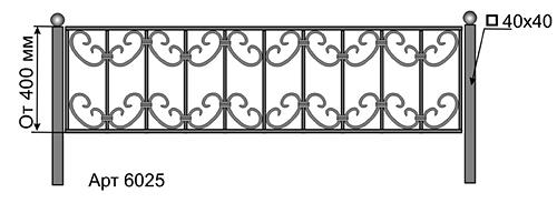 Ограда.  Арт. 6025