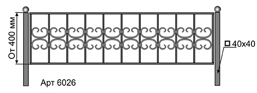 Ограда.  Арт. 6026