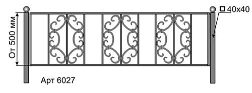Ограда.  Арт. 6027